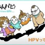 みんパピ アニメーション 鈴ノ木ユウ