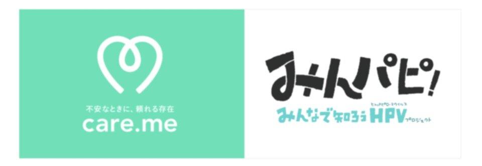 生理管理アプリ「ケアミー」 みんパピ! PR TIMES