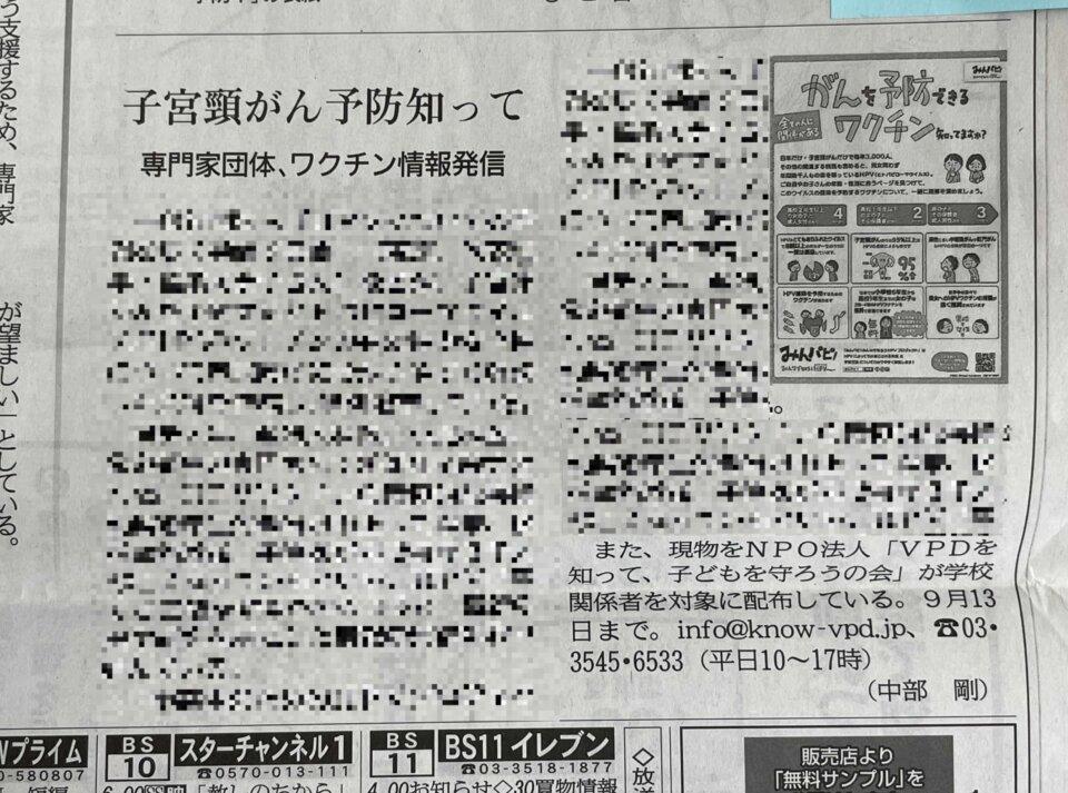 神戸新聞 みんパピ!
